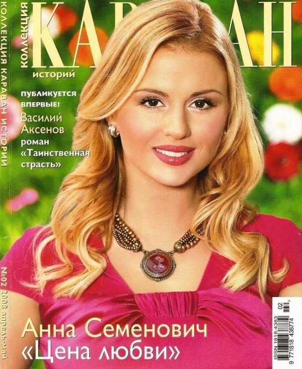 Playboy Сентябрь 2008 Украина
