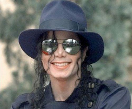 Цитата Майкл Джексон