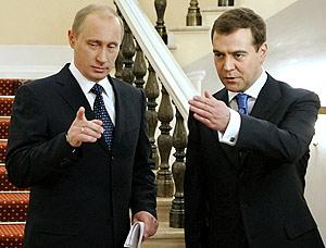 Дмитрий Медведев: на пути к президенту