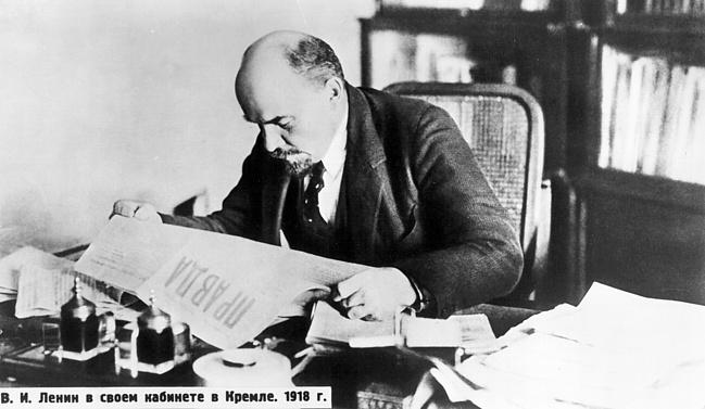 Ленин (Lenin) – Владимир Ульянов (Vladimir Ulyanov)