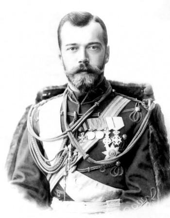 Николай II Романов