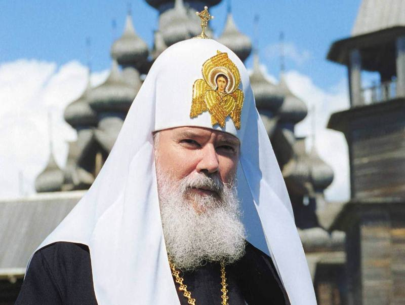 Патриарх Алексий II – Алексей Ридигер
