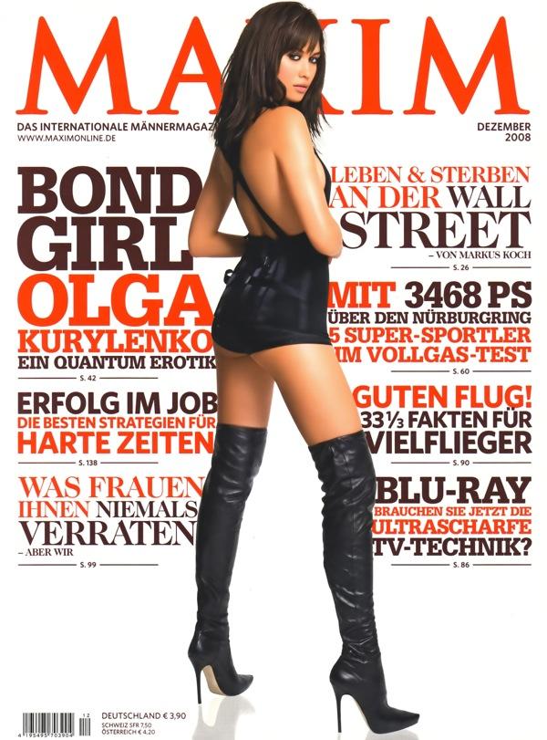 Журнал плейбой ольга романовская