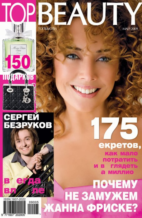 Журнал elle март 2006