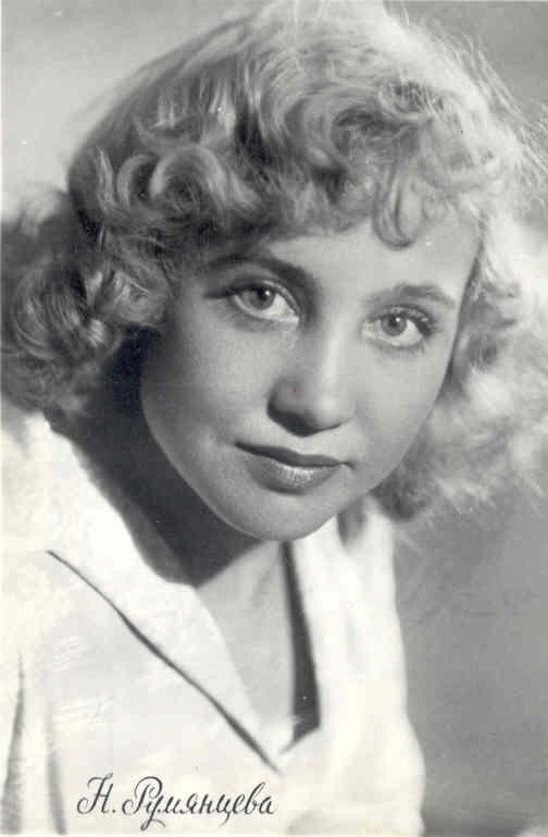 Надежда Румянцева (Nadejda Rumyantseva)