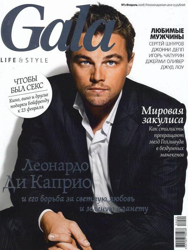 Леонардо ДиКаприо на обложках журналов