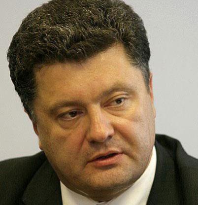 Петр Порошенко (Petro Poroshenko)
