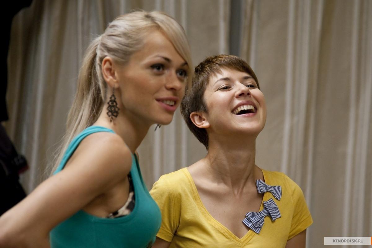 Анна Хилькевич в роли Машы Беловой из «Универ. Новая общага»