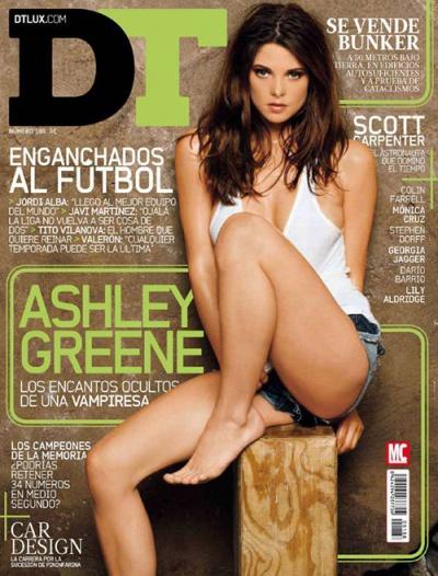 Эшли Грин для журнала DT