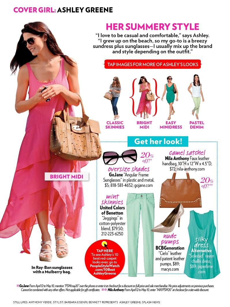 Эшли Грин в майском выпуске People Stylewatch
