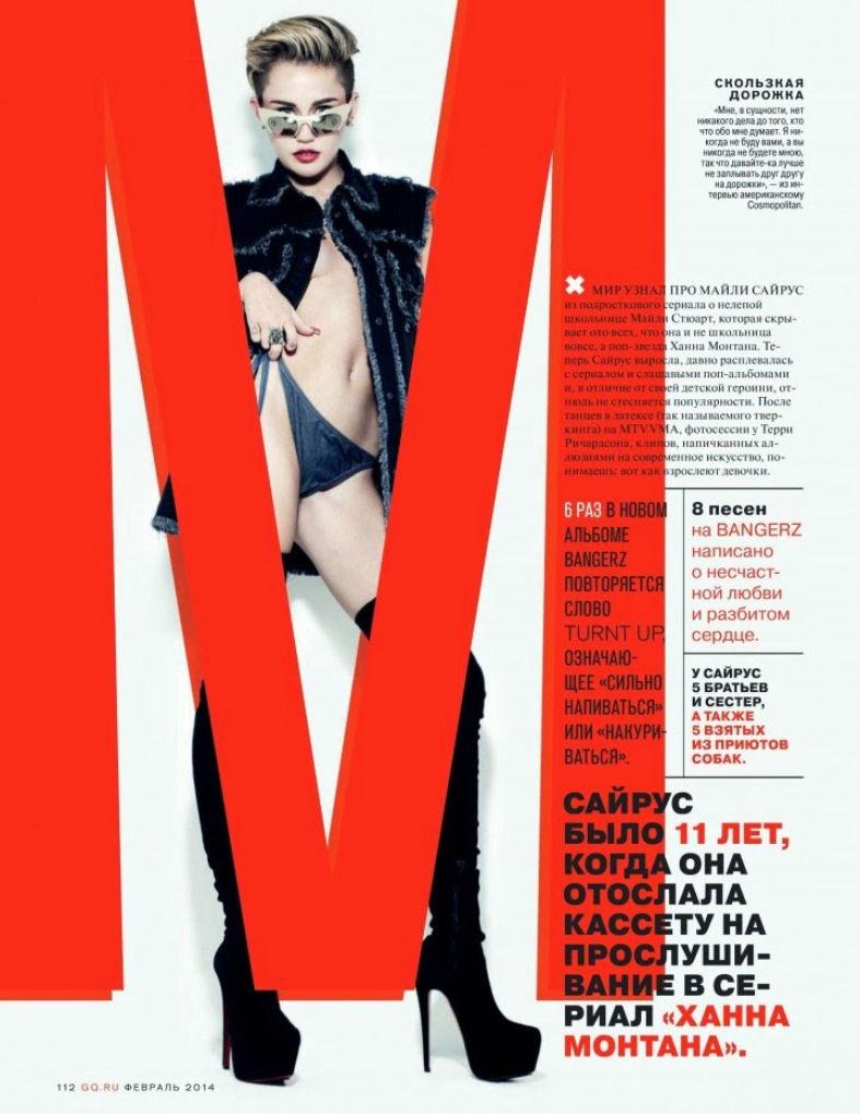 Майли Сайрус для GQ Russia, февраль 2014