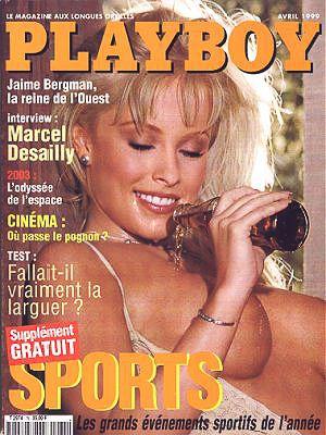 Джейми Бергман на обложках журналов