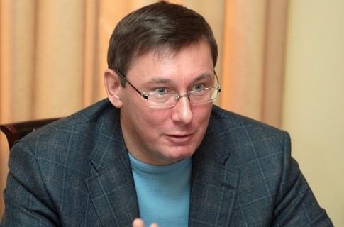 Юрий Луценко (Yuriy Lutcenko)