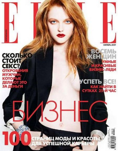 Влада Рослякова на обложках журналов