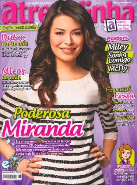 Миранда Косгроув на обложках журналов