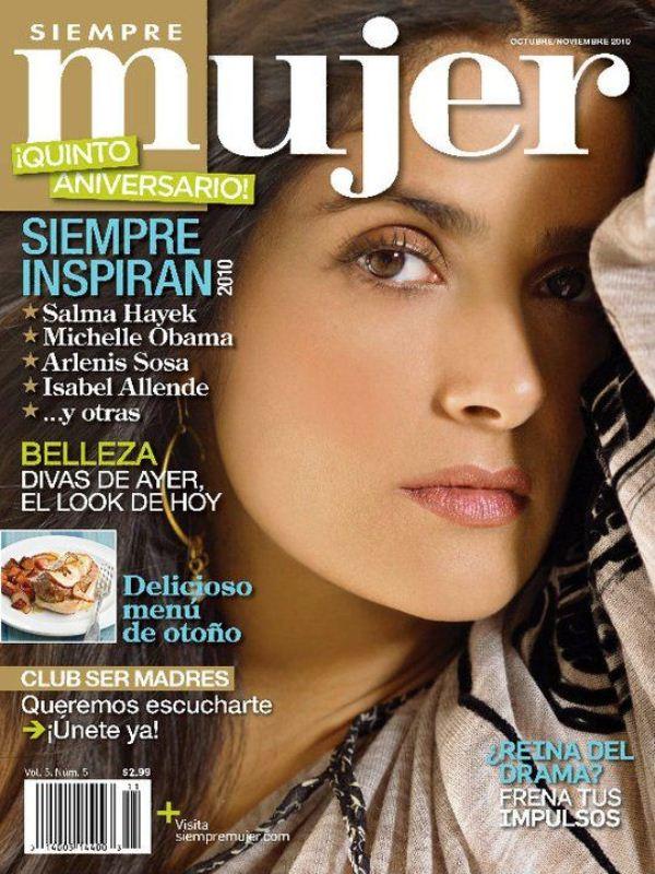Сальма Хайек на обложках журналов