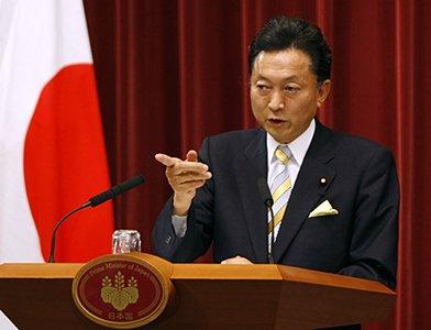 Юкио Хатояма (Yukio Hatoyama)