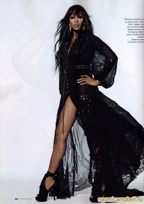 Наоми Кэмпбелл в журнале Elle