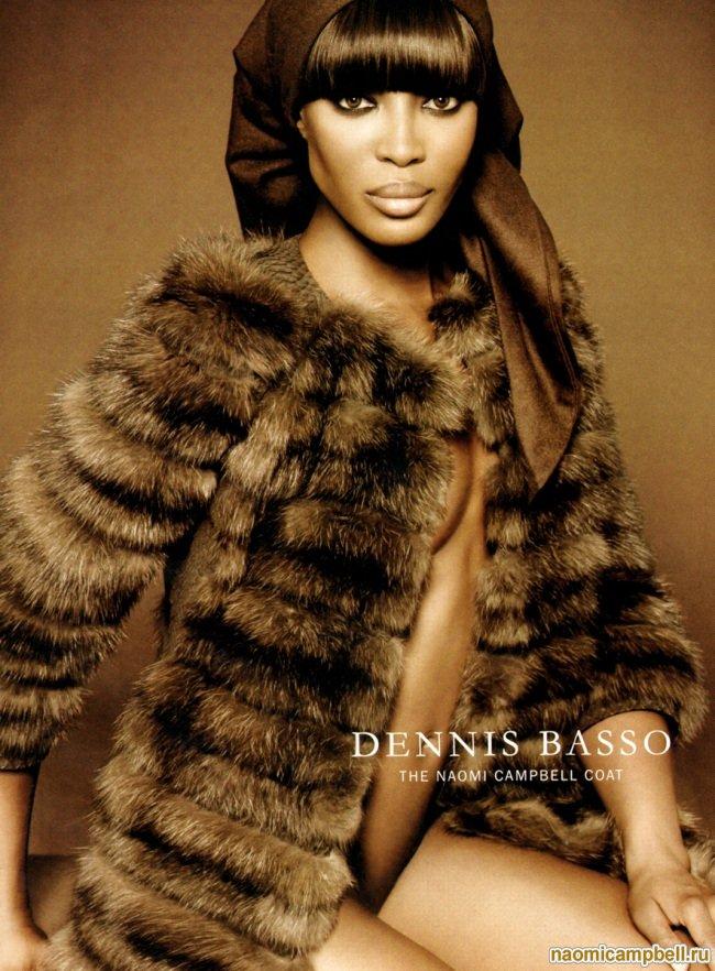 Наоми Кэмпбелл в рекламной кампании Dennis Basso