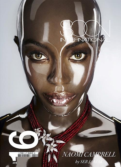 Наоми Кэмпбелл для Soon International Magazine