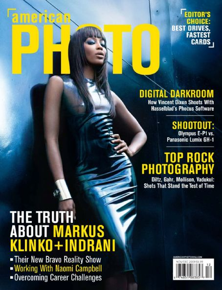 Наоми Кэмпбелл на обложках журналов