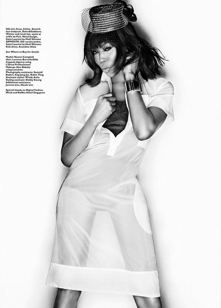Наоми Кэмпбелл для Harper's Bazaar Singapore, январь 2014