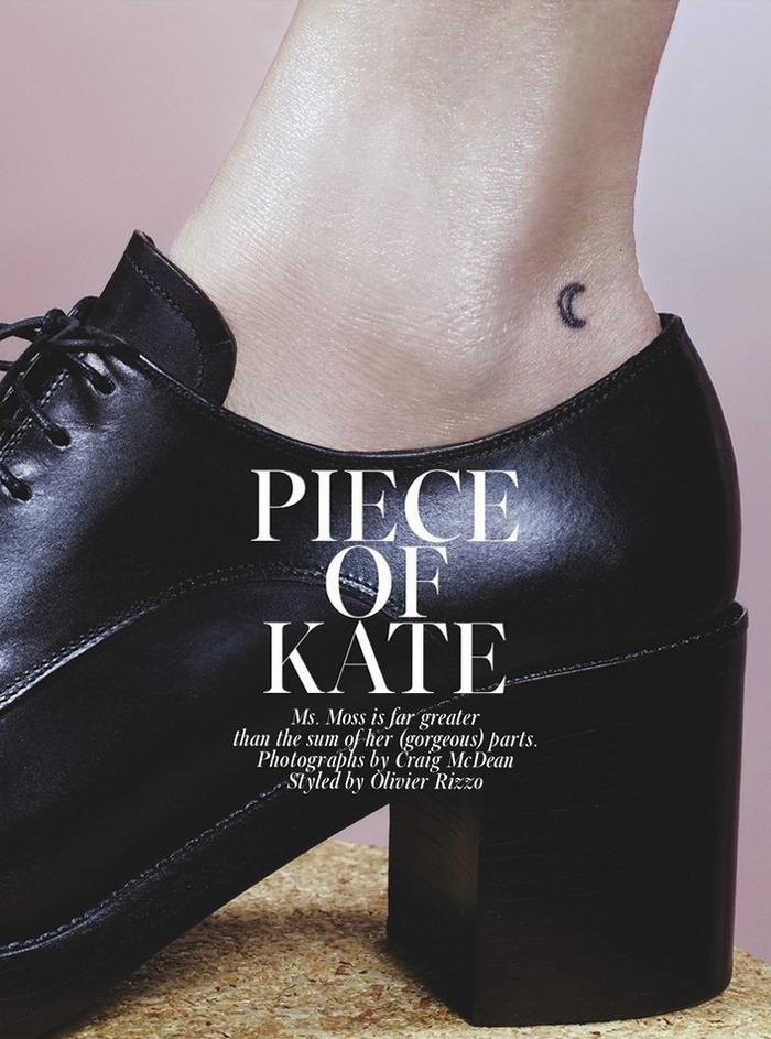 Кейт Мосс для W, май 2015