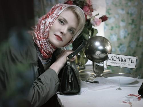 Цитата Рената Литвинова