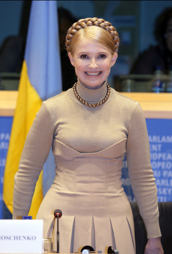 Сексуальная юлия тимошенко и ее ножки