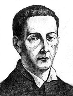 Григорий Сковорода (Grigoriy Skovoroda)