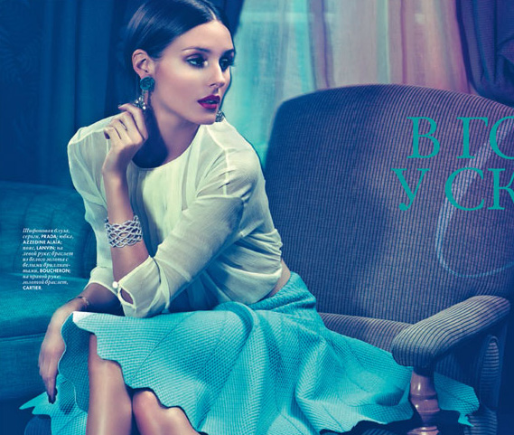 Оливия Палермо в Elle Ukraine