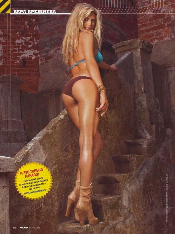 Вера Брежнева в журнале Maxim
