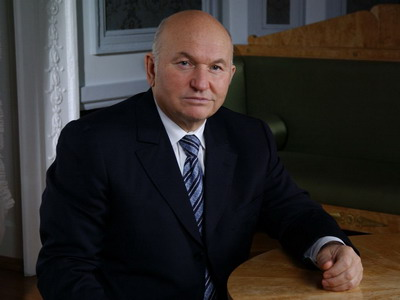 Юрий Лужков (Yuriy Luzhkov)