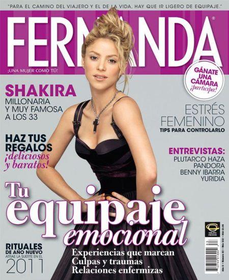 Шакира на обложках журналов