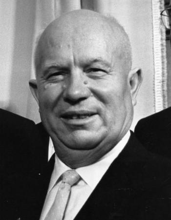Никита Хрущев
