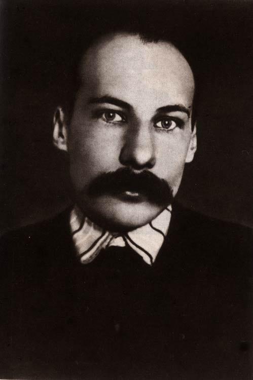 Андрей Белый  (Andrey Beliy) – Борис Бугаев (Boris Bugaev)
