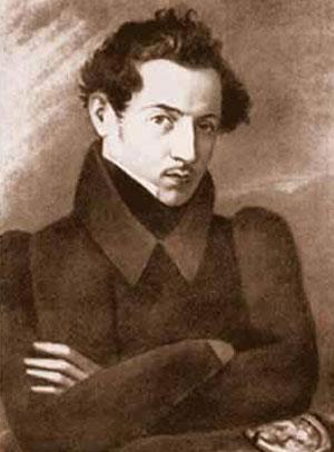 Николай Лобачевский (Nikolay Lobachevskiy)