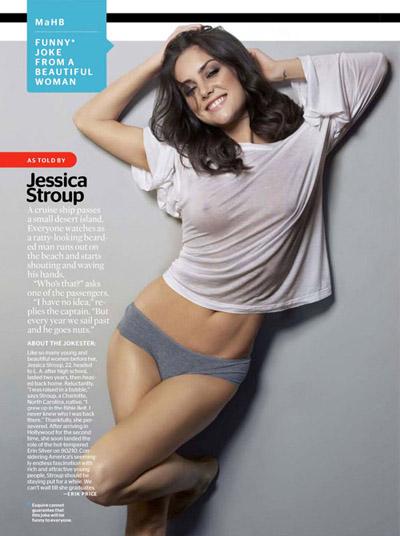 Джессика Строуп для Esquire