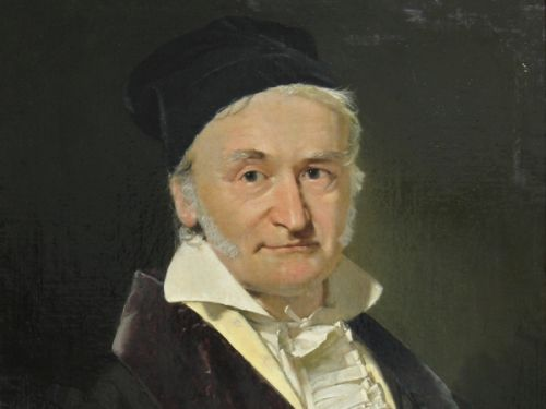 Цитата Карл Фридрих Гаусс