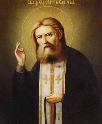 Серафим Саровский (Seraphym Sarovskiy) – Прохор Мошнин (Prohor Moshnin)