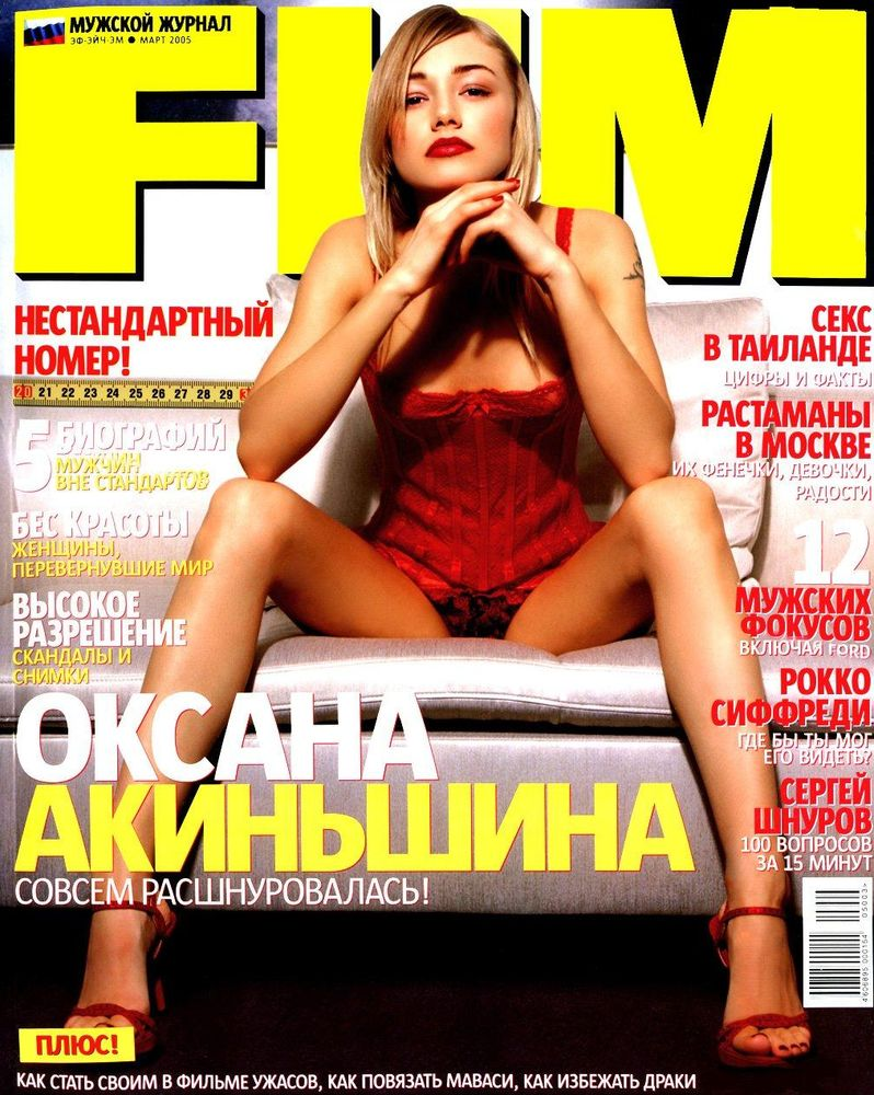 foto-russkih-aktris-iz-zhurnalov