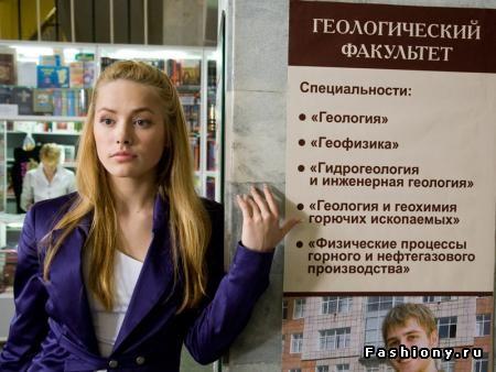 Фото из сериала «Реальные пацаны»