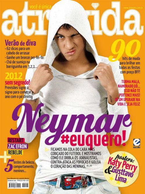 Неймар на обложках журналов