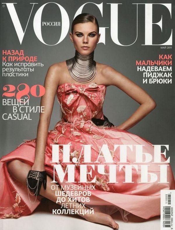 Марина Линчук на обложках журнала Vogue