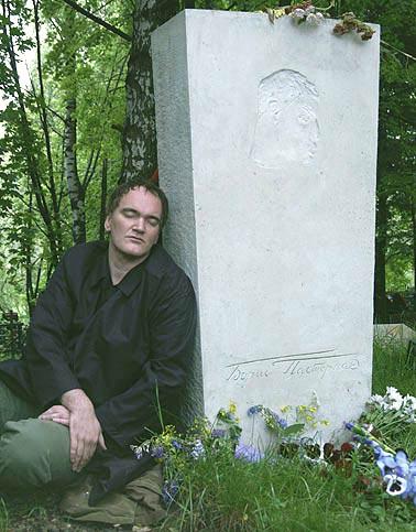 Квентин Тарантино на могиле Бориса Пастернака, 2004 год