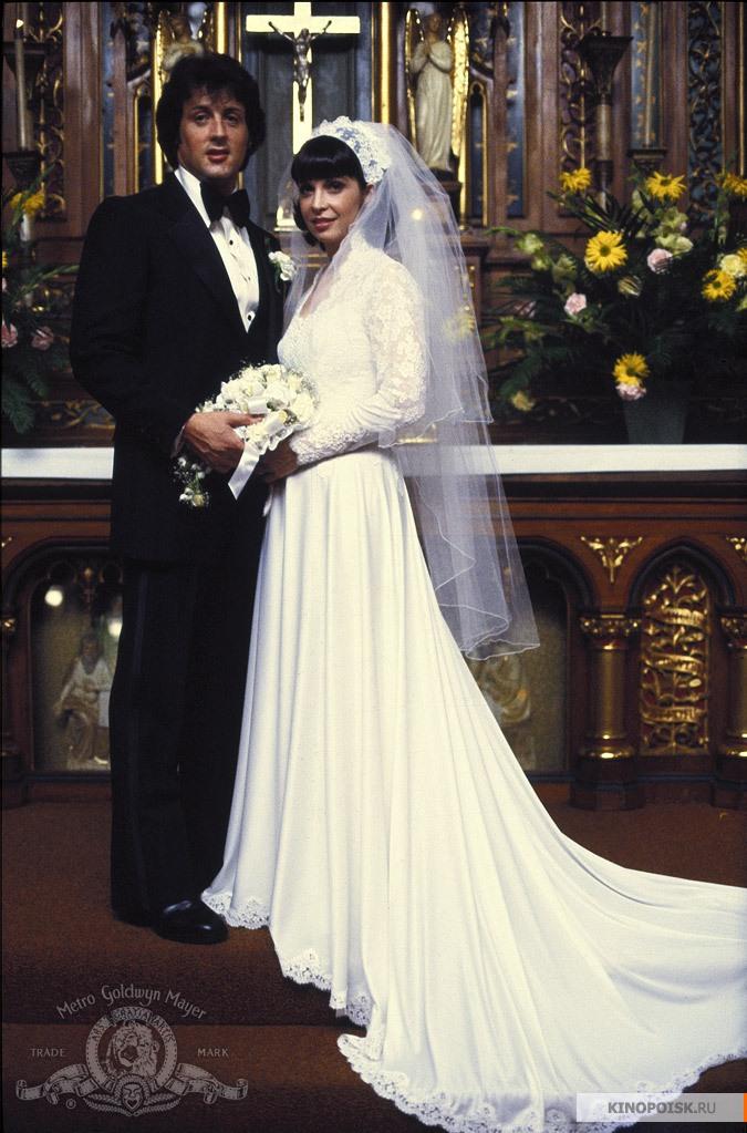 Sylvester funani wedding