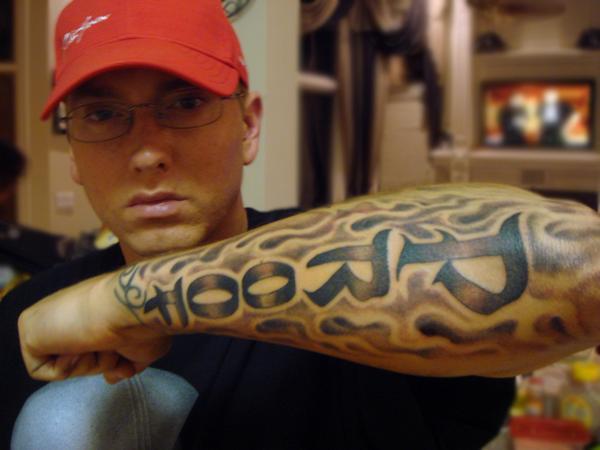Татуировки Эминема