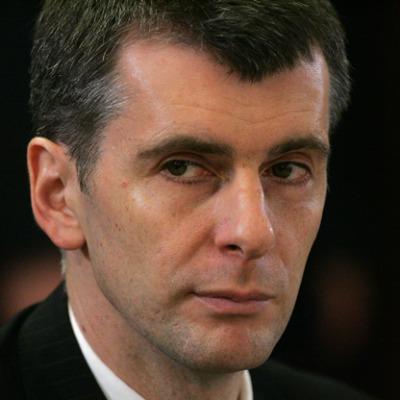 Михаил Прохоров (Mikhail Prokhorov)