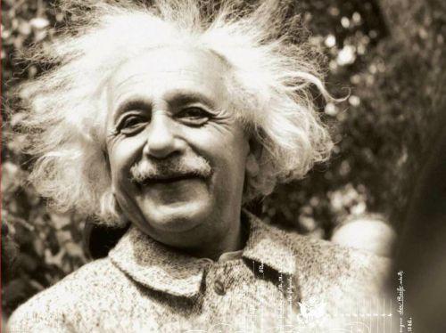 Цитата Альберт Эйнштейн