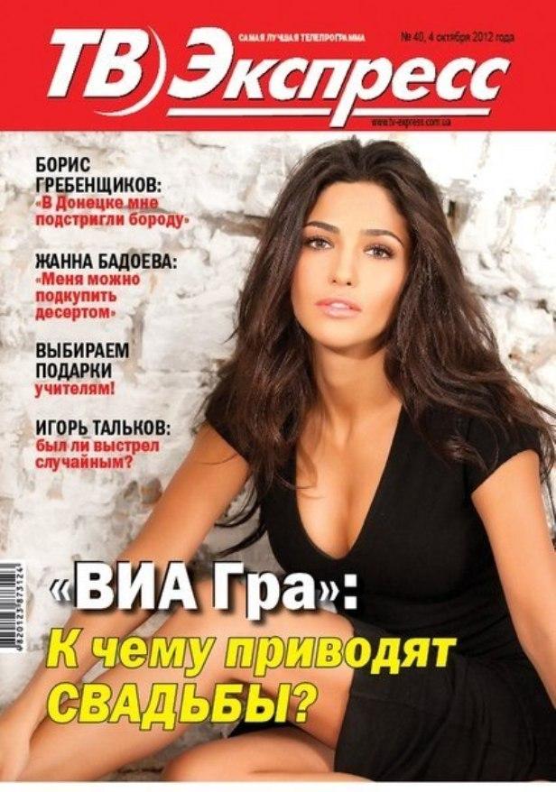 Санта Димопулос на обложках журналов